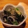 やんたけ - 料理写真:お通しオクラときゅうり若芽の酢の物
