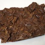 ニュー スタンダード チョコレート キョウト バイ 久遠 - 【久遠CHOCOLATE】久遠フィアンティーヌ≪ミルク≫(税別\380、2015年5月)