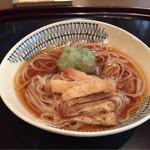 日本料理 子孫 - ☆☆☆1万円ランチ④稲庭うどん。長くて食べにくい