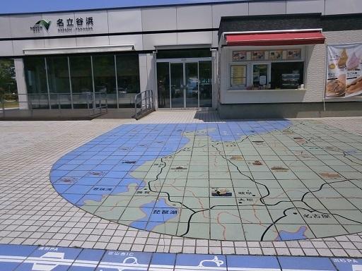名立谷浜サービスエリア下り線テイクアウトコーナー