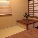 飯田 - 個室 床 椿