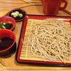 小原なごみ茶屋 - 料理写真:十割そば(税込900円)