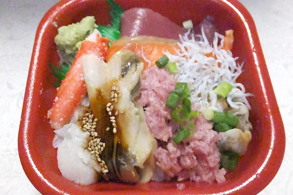 北海丼丸 元町店