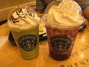 スターバックス・コーヒー ゆめタウン広島店
