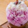 オイモカフェ - 料理写真:梅干し氷