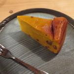 元町珈琲店 - パンプキンケーキ
