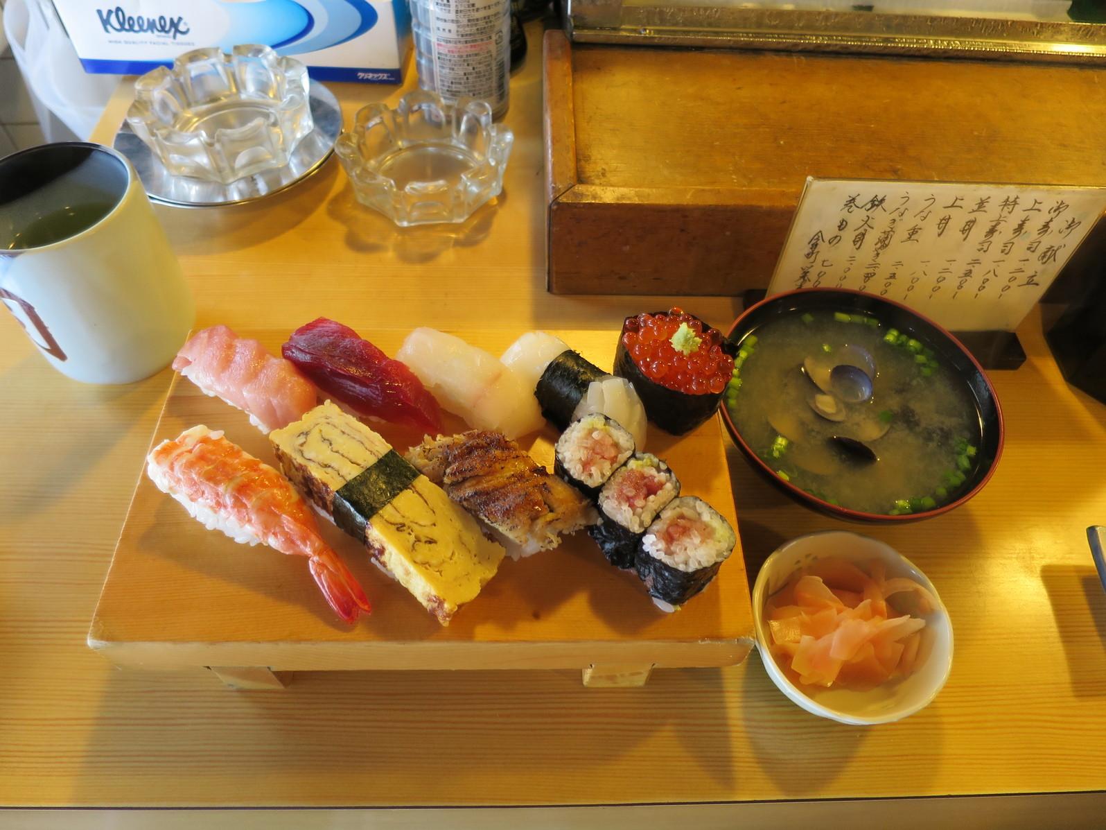 栄寿司支店