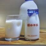 ベーカリーカフェ レンガ - 田中牛乳