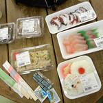 道の駅 錦江にしきの里 - 全部で1000円ちょい