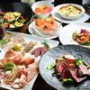肉ビストロ 2986 - 料理写真: