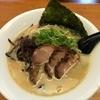 一休 - 料理写真:博多ラーメン細麺かた(650円)