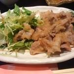 田花屋 - おろし焼肉