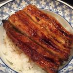 七福 - うな丼