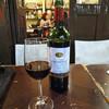 セレニータ - ドリンク写真:夏のテラスで南仏ワイン〜♬