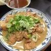かつ美食堂 - 料理写真:newホルモン煮込み中710円