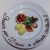 レガリア - 料理写真:13年ありがとう☆ ~いつまでも変わらぬ愛を~