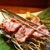 もぐら - 料理写真:黒タンシタ(880円)
