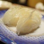 函太郎 - エンガワ炙り
