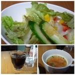 カルボナーラ - ◆最初に「サラダ」と「スープ」が出されます。 サラダは普通の野菜サラダですね。スープはコンソメベースですがお味がしっかりしていて意外に美味しい。 ドリンクは選べましたので「アイスコーヒー」を。