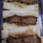 銘柄牛肉の佐藤 - ハンバーグサンド¥600-