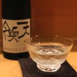 40238150 - 天領 純米大吟醸 (2015/07)