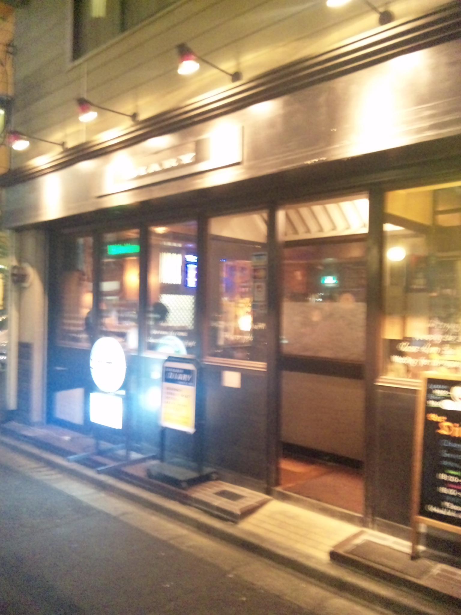 Cafe&Bar DIARY