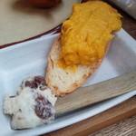 40241911 - かぼちゃマッシュ、くるみ、クリームチーズのカナッペ