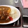 光玉母食堂 - 料理写真:カツカレー・・・でかい・・・。