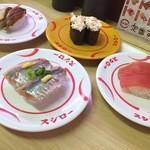 スシロー - スシロー 五条七本松店のあじ・まぐろ・ツナサラダ・うなぎ(15.05)