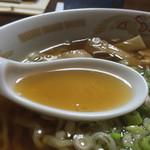 サトウ - スープ