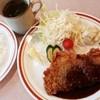 レストラン 西洋軒 - 料理写真:ビーフカツレツセット 1,400円