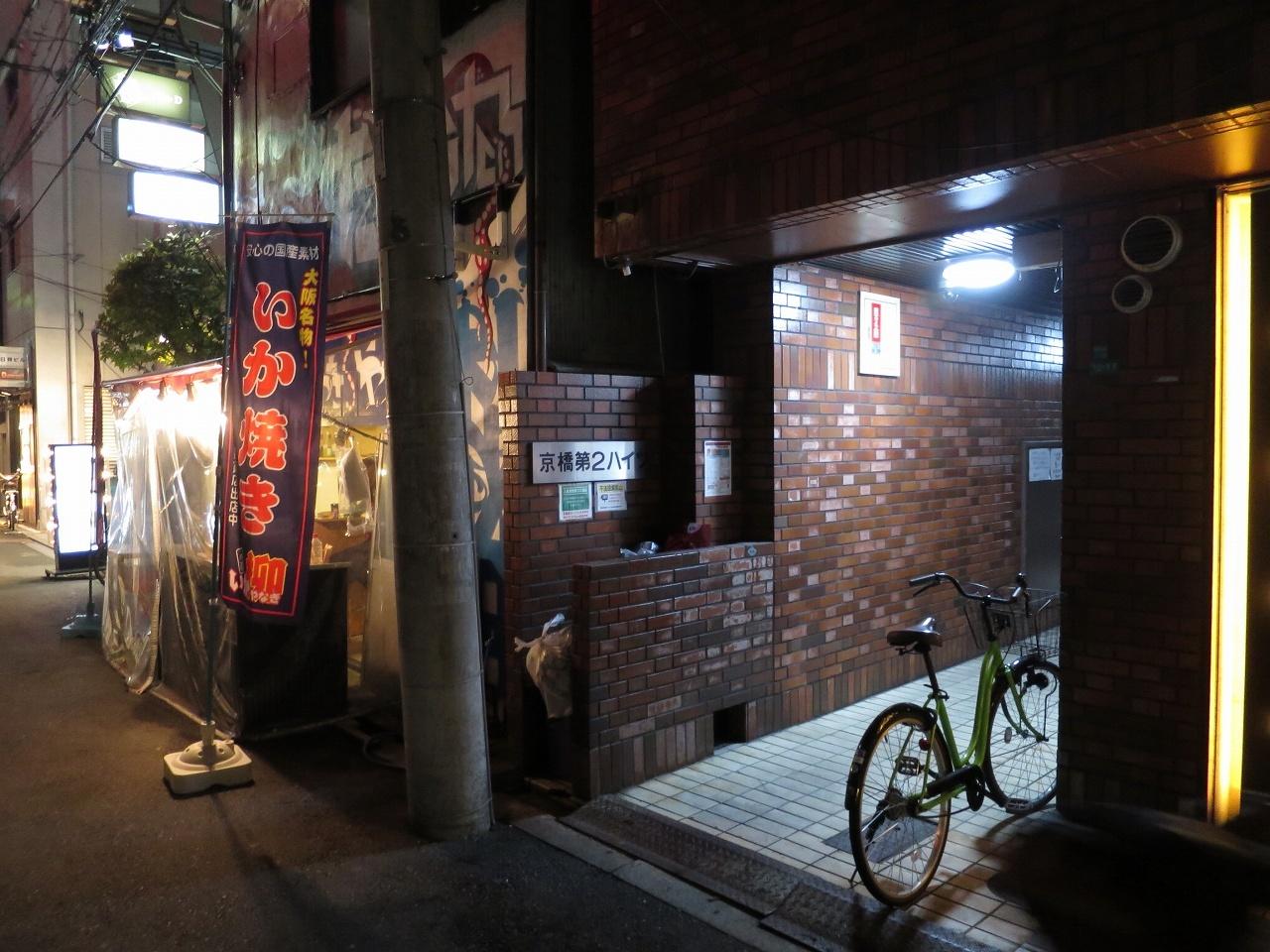 隠れ家bar PTN