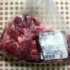 肉ノ五右衛門 - 料理写真:本生ラムジンギスカン