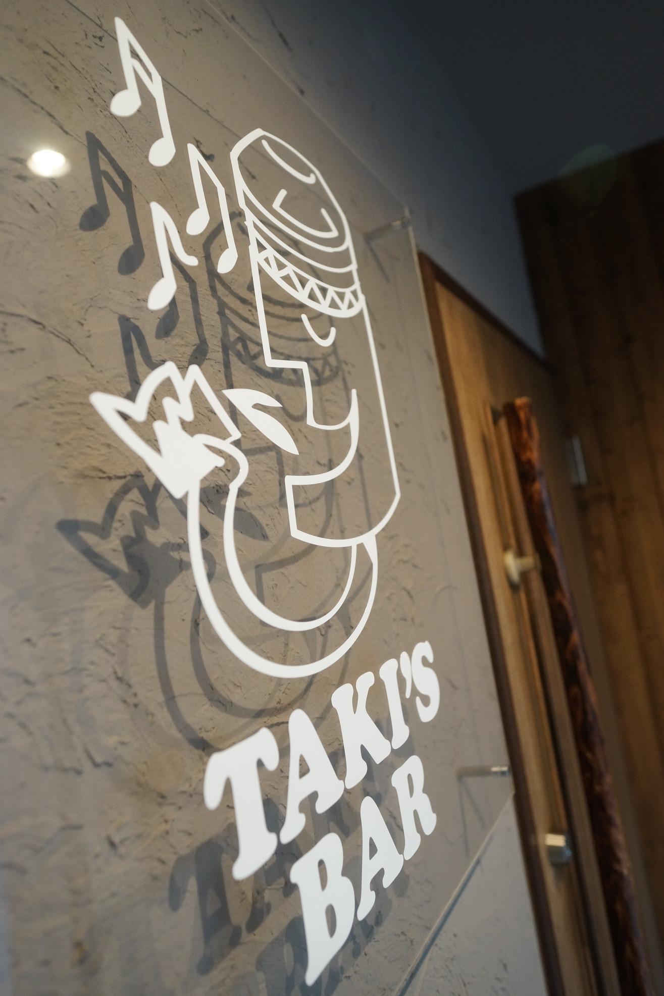 TAKI'S BAR