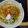 土山庵 - 料理写真:かきあげうどん