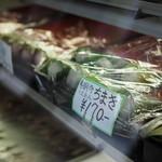 もみぢ菓子司舗 - 2015年7月吉日
