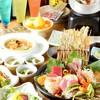 酒楽旬魚 ごう - 料理写真: