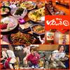 遊食家 ゆがふ - 料理写真:沖縄料理はゆがふへ!