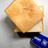 スワンベーカリー 銀座 - 料理写真:スワン食パン