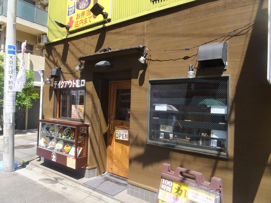 100時間カレーB&R 武蔵新城店