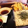 上州屋 - 料理写真:上天ざる