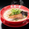 麺鶏一番 - 料理写真:「濃厚鶏白湯らーめん」 鶏本来の旨味を味わえるとろり濃厚白湯スープ