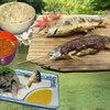 綾の里 - 料理写真:綾の清水で育った鮎を調理直前まで活かしています。そうした鮎は色艶よく皮が柔らかく脂が適度に乗って旨味があります。香りも豊かで楽しめます。