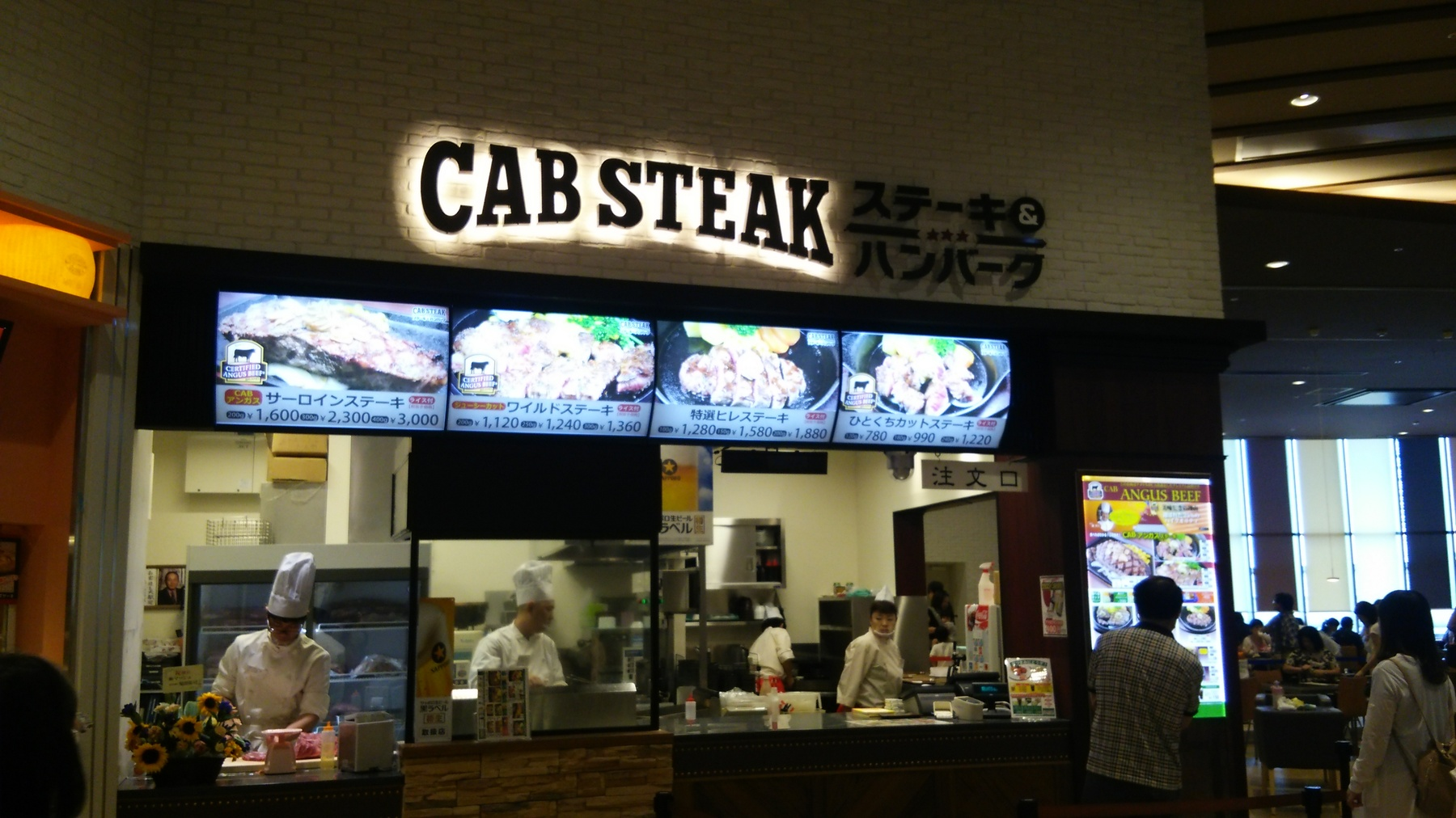 キャブステーキ mozoワンダーシティ店