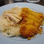ガイトーンFukuoka - 蒸し鶏と揚げ鶏が両方楽しめます