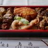 茅場町鳥徳 - 料理写真:鳥モダン弁当