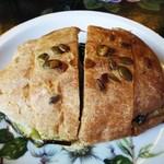 40358365 - くるみブルーベリーパンのなすモッツァレラサンド