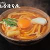 EXPASA御在所(下り線)「山本屋本店」 - 料理写真: