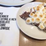 40371546 - チョコレートチャンクピザ