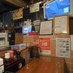 太陽のトマト麺 - 店内